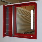 Spiegelschrank Fabi Smart mit Farb- und Größen-Auswahl