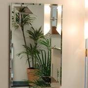 Seba - Ambiente Designspiegel