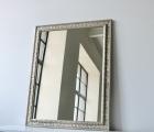 Degan Silber Echtholz-Wandspiegel