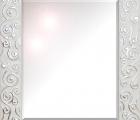 Arte Weiß & Silber Echtholz - Bilderrahmen