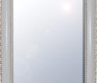 Collare Weiß Gold Echtholz-Bilderrahmen